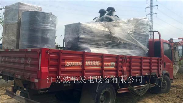 2018年06月07日:中国能建--安徽紫阳小区备用电源项目配置500KW康沃机组2台